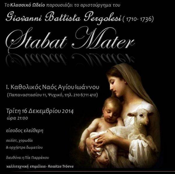 Stabat Mater site 2